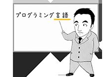 illust_morikawa