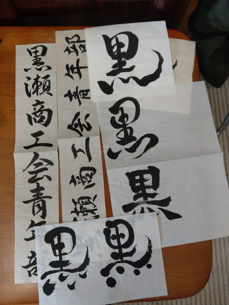 ロゴ制作事例筆文字