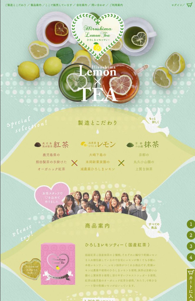 blogデザイン20180531_2
