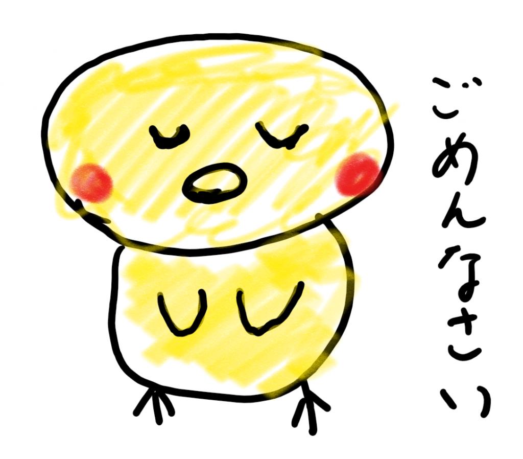 blogデザイン20180531_4