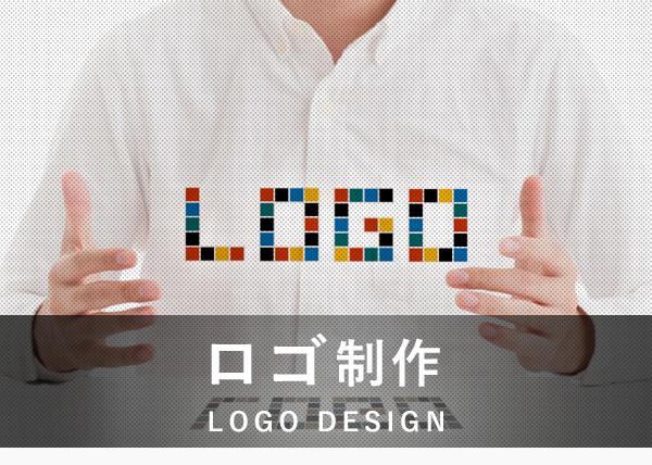 ロゴデザインバナー