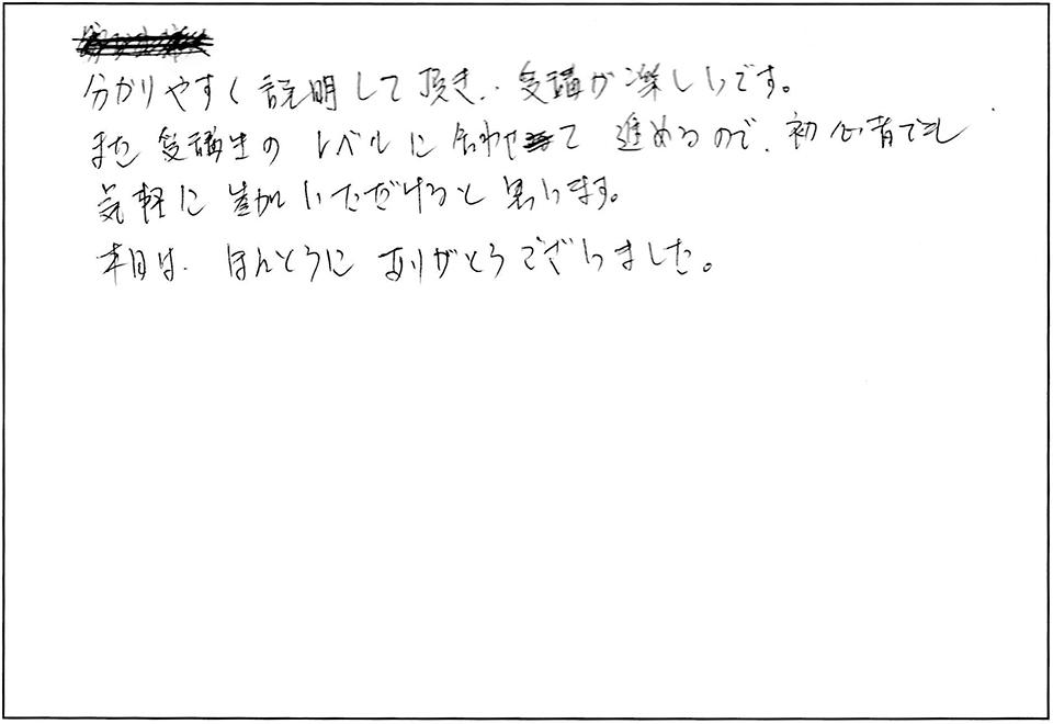 HTML講座感想広島教室003