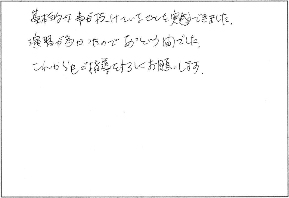 VBAプログラミング講座感想東京埼玉教室006