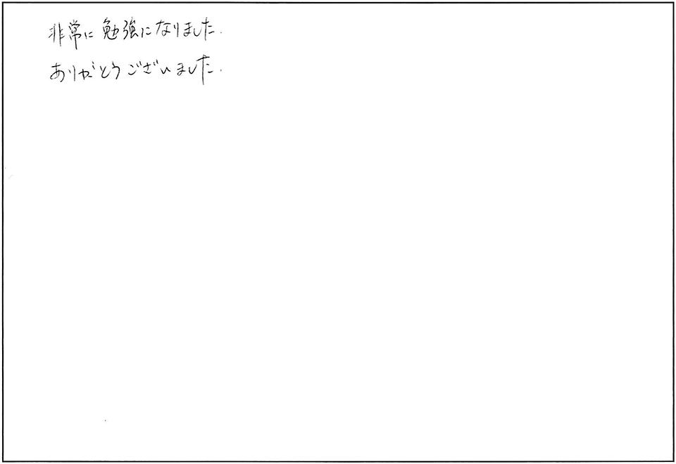 VBAプログラミング講座感想東京埼玉教室011