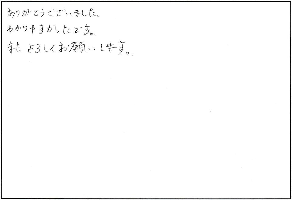VBAプログラミング講座感想東京埼玉教室044