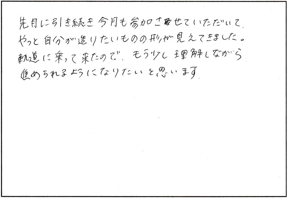 VBAプログラミング講座感想東京埼玉教室046