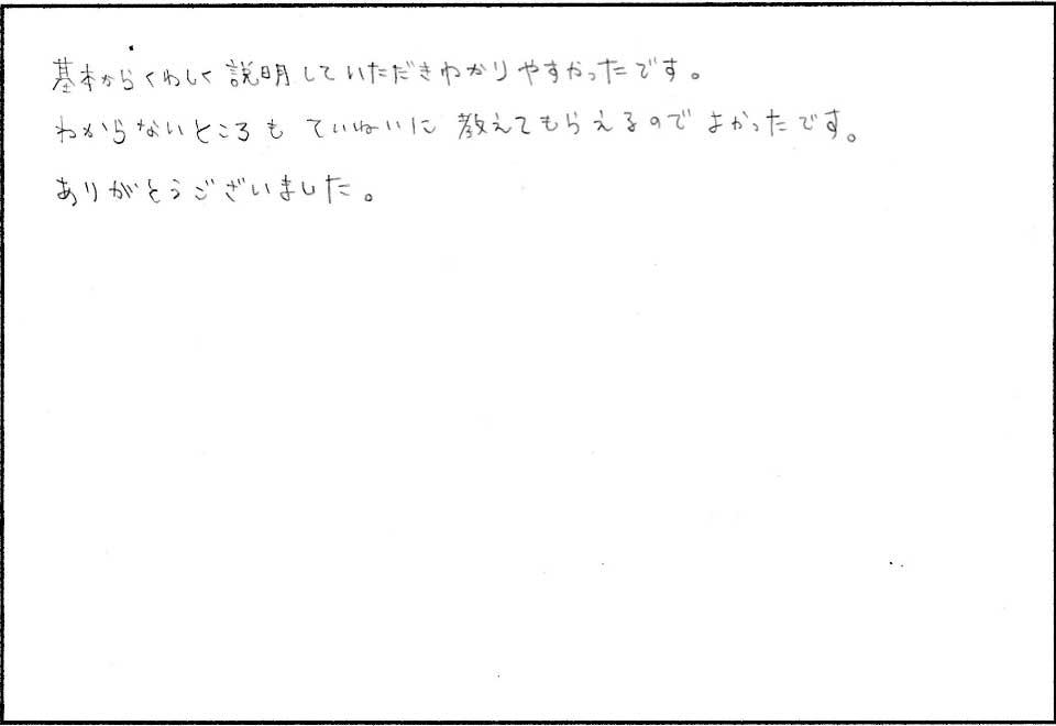 VBAプログラムミング講座感想東京埼玉教室052